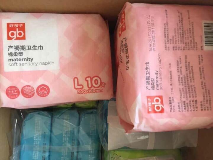 gb好孩子 产妇卫生巾产褥期孕妇产后月子恶露专用纸加长卫生垫 绵柔型  10片 50cm*19cm L码 晒单图