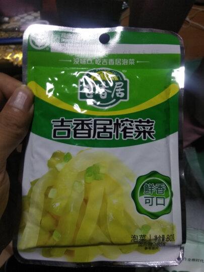 吉香居 酱菜腌菜 榨菜 泡菜 鲜香榨菜组合 80g×5袋 晒单图