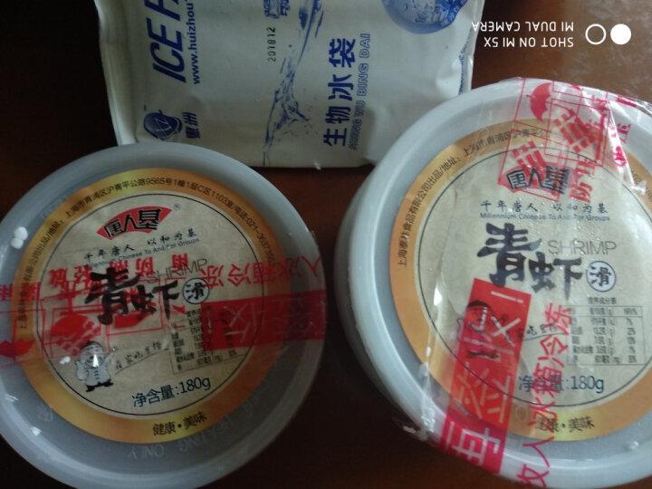 唐人基   青虾滑180g*3盒  虾丸豆捞  火锅食材 晒单图
