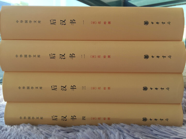 杜诗详注(中华国学文库·全3册) 晒单图