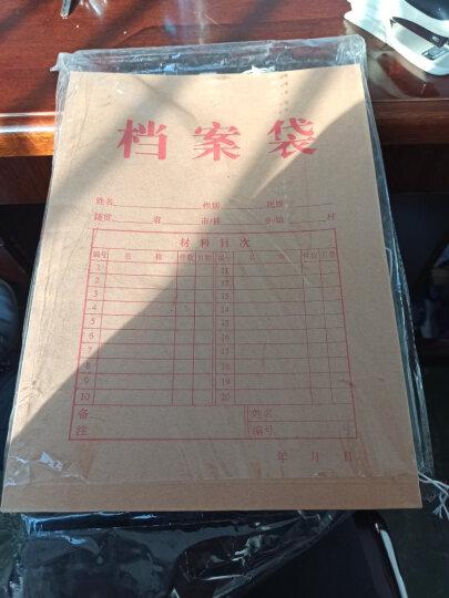 齐心(Comix) 10个装 30mm A4纯浆横式牛皮纸文件袋/A4资料袋 AP-120 办公文具 晒单图