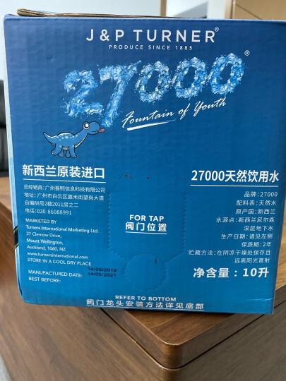 新西兰进口 27000弱碱性冰川婴儿水高端泉水10L箱装孕妇饮用母婴水非蒸馏水天然苏打水纯净水矿泉水 晒单图