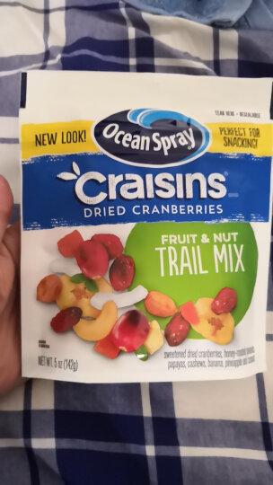 美国进口 Ocean Spray优鲜沛蔓越莓综合坚果142g/袋  休闲零食 晒单图