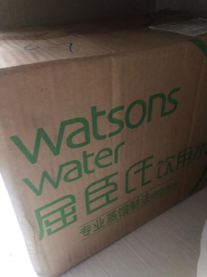 屈臣氏(Watsons)蒸馏水制法饮用水纯净水 矿泉水矿物质400ML*15支 瓶装 晒单图