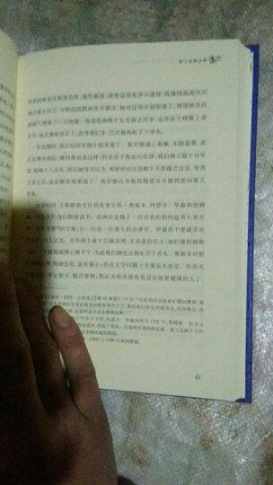 文学名著·经典译林:古希腊悲剧喜剧集(套装上下册) 晒单图