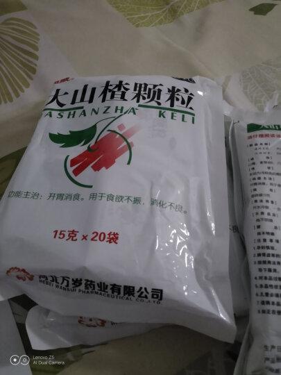 万岁 viva 大山楂颗粒15g*20袋 开胃消食 用于食欲不振 晒单图
