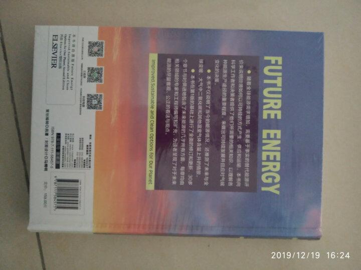 国际电气工程先进技术译丛:太阳能光伏并网发电系统 晒单图