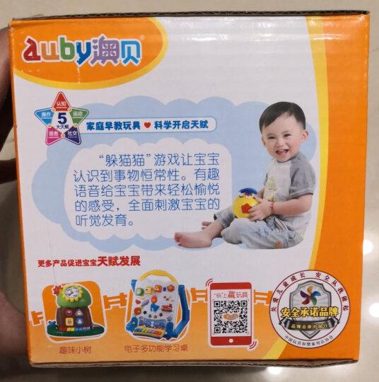 澳贝(AUBY)益智玩具农场滚滚球运动爬行婴幼儿童早教启智男孩女孩儿童节礼物(新旧配色随机发货)461143 晒单图