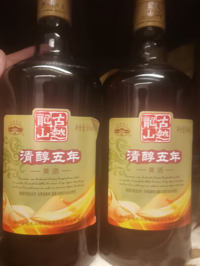 古越龙山 绍兴黄酒 天藏地久 八年陈酿 花雕酒 12度 500ml*6瓶 整箱装 晒单图