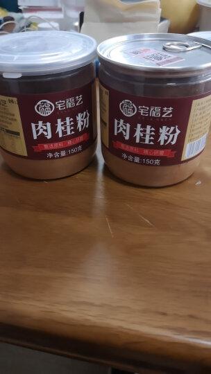 【买1送1】宅福艺肉桂粉 现磨肉桂皮粉肉桂片 烘焙原料咖啡西餐调味料 150g/罐 晒单图