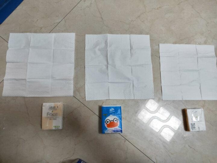 洁柔(C&S)手帕纸 粉Face 可湿水4层面巾纸*108包 无香(整箱销售 超迷你方包装)新老品交替发货 晒单图