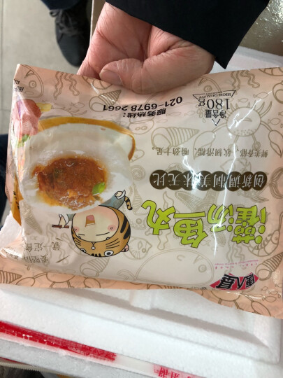 唐人基 灌汤鱼丸180g/袋豆捞菜品火锅食材 福州鱼丸 晒单图
