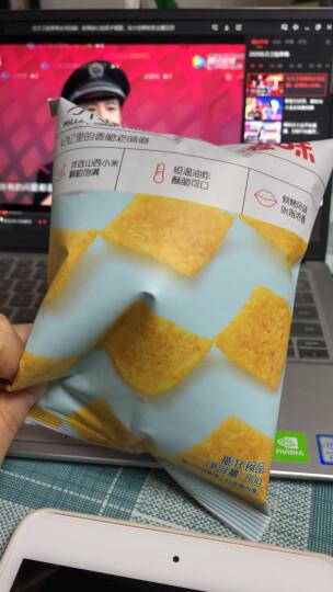 199立减100_百草味 小米锅巴80gx3袋 休闲零食特产小吃香脆食品 烧烤味 晒单图