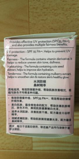 玉兰油(OLAY)三重隔离亮肤防晒乳75ml(女士防晒霜 美白隔离 水嫩保湿  SPF30/PA++ 质地清爽不油腻) 晒单图