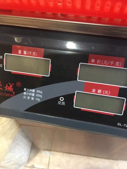 蓉城称重电子秤商用台秤30kg计价计数秤水果家用卖菜台称精准公斤电子称食品充电克秤食物厨房秤 30公斤不锈钢按键红字平盘 晒单图