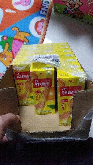 统一 鲜橙多 250ml*24盒/箱 整箱装 橙汁饮料 (新老包装随机发货) 晒单图