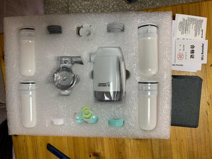 九阳(Joyoung)JYW-T03 1机4芯套装前置净水器水龙头台式净水机家用厨房过滤器自来水可视化可清洗滤芯 晒单图