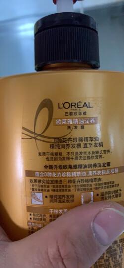 欧莱雅(LOREAL)精油润养洗发露700ml(新老包装随机发货) 晒单图