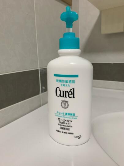 日本珂润(Curel)润浸保湿护体乳液 410ml(男女可用 宝宝适用 花王 原装进口) 晒单图