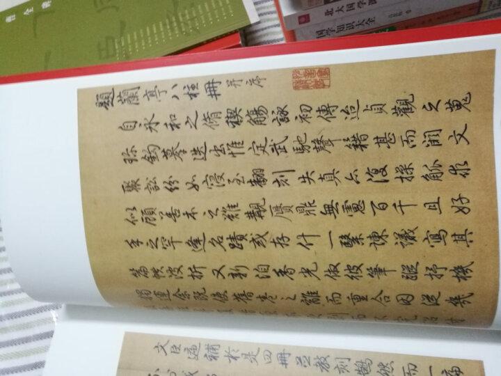 中国碑帖名品(23):王羲之兰亭序三种 晒单图
