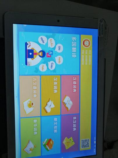 智力快车 八核学习机2+32G平板电脑幼儿小学初中高中同步点读机学习电脑儿童学生英语家教机 升级八核(2GB+32G版)+电话手表 晒单图
