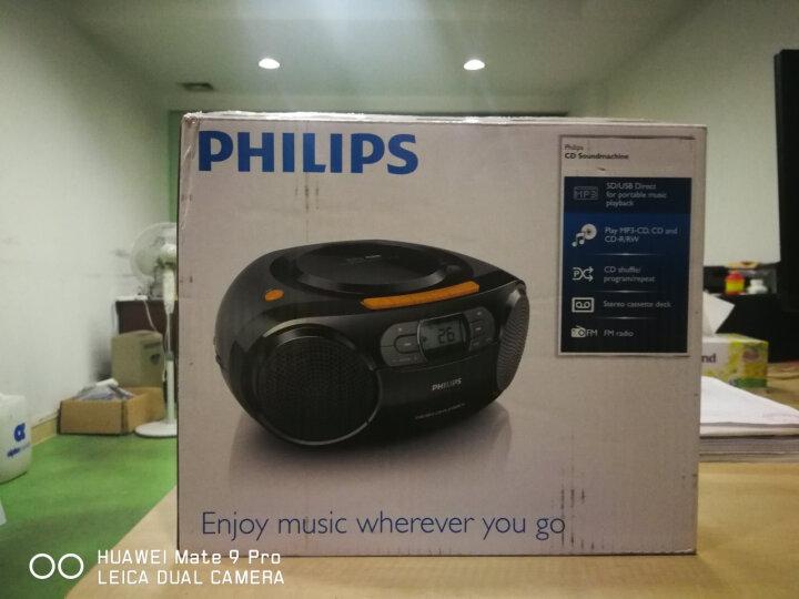飞利浦(PHILIPS)AZ1066/93 CD机 复读机 录音机 磁带机 跟读机 学习机 卡带机 收音机 转录机 便携收录机 晒单图