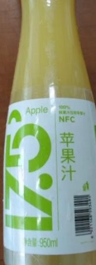 农夫山泉 NFC果汁 17.5° 100%鲜榨苹果汁 330ml/瓶(2件起售) 晒单图