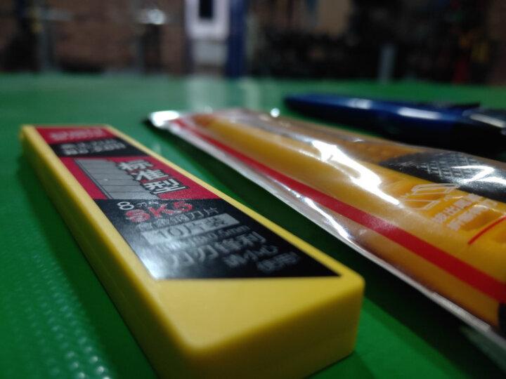 得力(deli)大号耐用美工刀套装 自动锁定功能裁纸刀/小刀套装 美工刀1把+10片美工刀片 办公用品 33417 晒单图