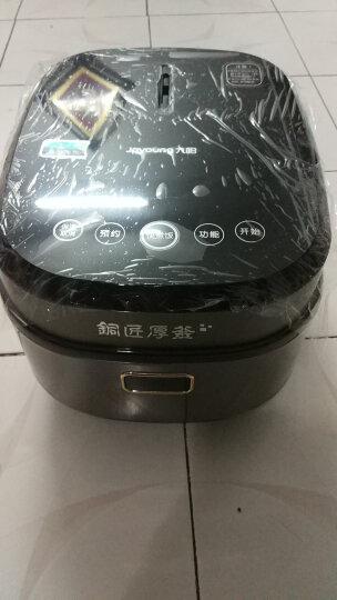 九阳(Joyoung)电饭煲 智能预约电炖锅 微电脑式电饭锅 铜匠厚釜 4L 晒单图