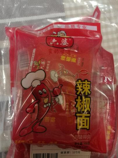 六婆辣椒面100G*5袋四川特色火锅蘸料调味料火锅料调味品烧烤调料 成都干碟 晒单图