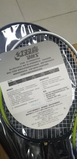 【赞商品】红双喜 DHS 羽毛球拍双拍2支装男女对拍训练1012黑/绿 送球 晒单图