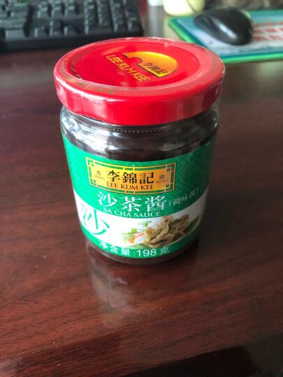 李锦记 火锅调料 沙茶酱 酱料火锅烧烤 198g   晒单图
