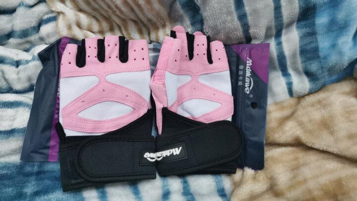 曼迪卡威健身手套男女运动手套单杠器械训练耐磨防滑半指护具加长护腕 粉色女款S号 晒单图