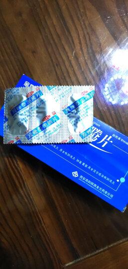金方 双唑泰泡腾片7片 细菌性混合感染性阴道炎 1盒装 晒单图