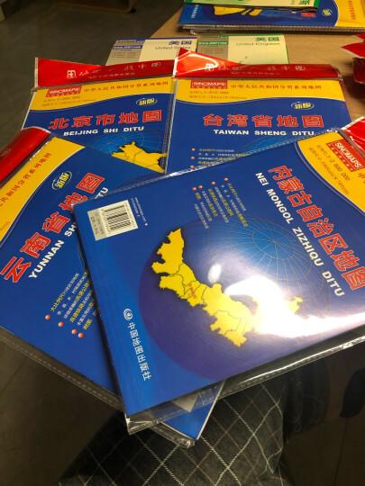 2020全新 台湾省地图 约1.1米 清晰分省行政交通物流水系地形等信息翔实 晒单图