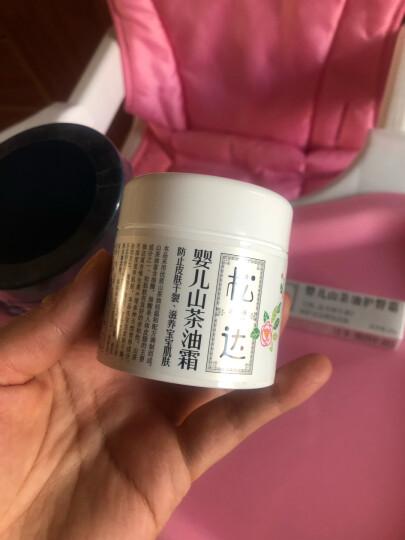 松达婴儿护肤山茶油霜婴儿面霜68g 晒单图