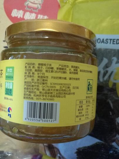 环亨 蜂蜜柚子茶500g/罐 果味茶 夏季休闲冲饮品 晒单图