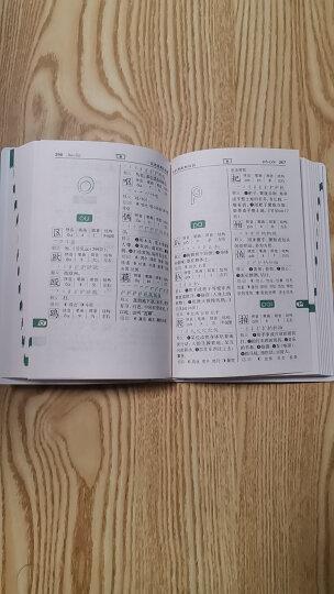 商务印书馆:商务馆小学生成语词典 晒单图