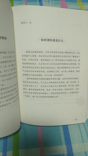 塔木德(又称羊皮卷,精装精华版) 晒单图