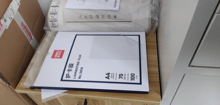 得力 (deli)照片过塑机 塑封机 封装机 自动过塑机过胶机A4  静音 2130 照片过塑机 晒单图