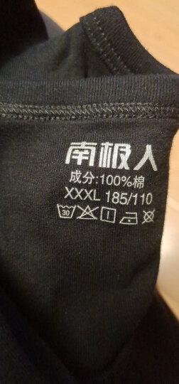 南极人 3件装男士短袖男背心纯棉螺纹运动t恤男弹力修身男式打底汗衫 黑白灰XL 晒单图