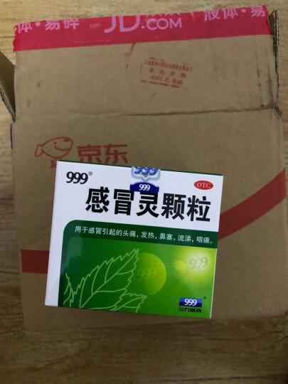 999抗病毒口服液10ml*6支清热祛湿凉血解毒用于风热感冒 晒单图