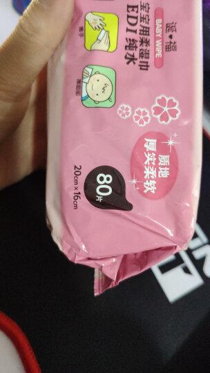 三洋(dacco)婴儿湿巾宝宝用清洁 EDI纯水 80片装(3包) 晒单图