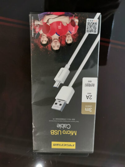 品胜(PISEN)安卓数据线 3米 Micro USB手机充电线 适用于华为/小米/vivo//oppo/荣耀/红米/魅族 白色 晒单图