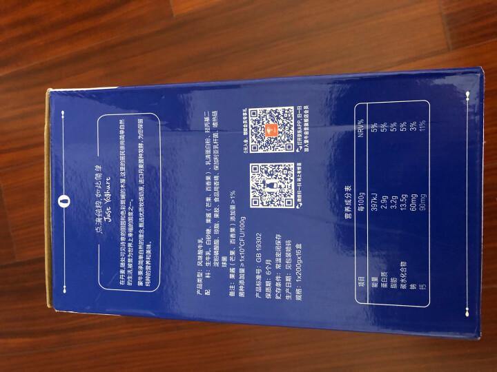 蒙牛纯甄 常温风味酸牛奶 送礼推荐 200g*24 纯正生牛乳发酵 盒装(新老包装随机发货) 晒单图