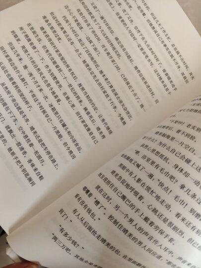 东野圭吾:宿命(2014版) 晒单图