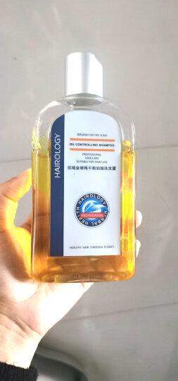 丝域养发 金缕梅平衡油脂洗发露控油清爽洗发水清洁舒缓去油洗头膏 250ml 晒单图