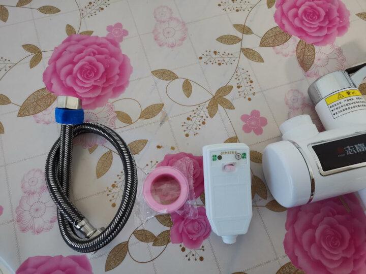 志高(CHIGO) 电热水龙头 即热式电热水器 快速热加热 厨房宝 D1下进水 送漏保 晒单图