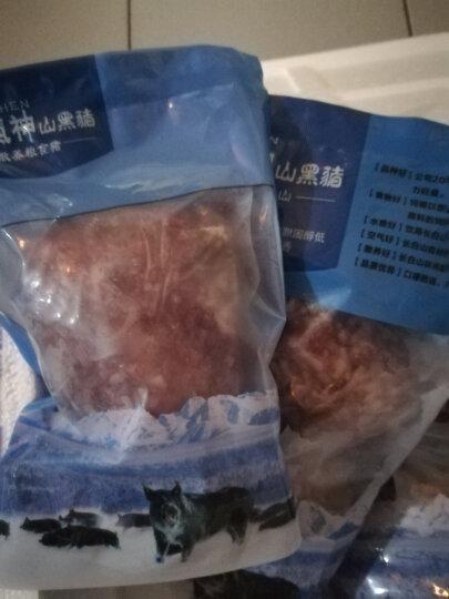 精气神 黑猪肉馅 400g 约90%瘦肉 国产黑猪肉生鲜 包子馅料饺子馅料馄饨馅 肉丸子狮子头食材 晒单图