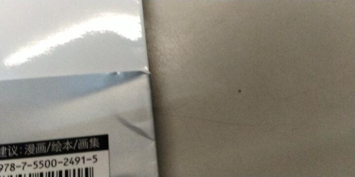 正版 新海诚Walker 光之辉迹 新海诚画集 访谈插画手稿解析 新海诚小说合集画册天闻角川 晒单图